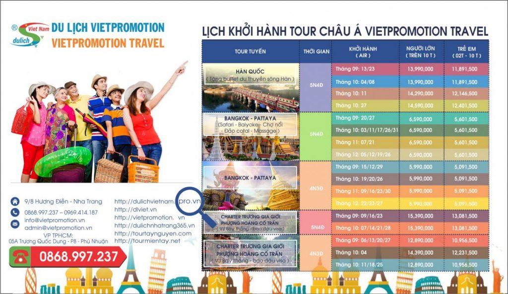 LỊCH KHỞI HÀNH TOUR CHÂU Á- THÁI LAN - HÀN QUỐC- TRƯƠNG GIA GIỚI